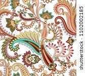 seamless  ornate pattern with... | Shutterstock .eps vector #1102002185