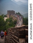 Small photo of People climb the Great Wall of China, china, 2013.