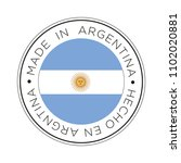 made in argentina flag icon. | Shutterstock .eps vector #1102020881
