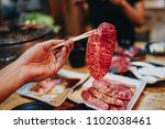 kobe beef yakiniku | Shutterstock . vector #1102038461