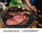 kobe beef yakiniku   Shutterstock . vector #1102038467