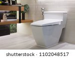toilet in bathroom | Shutterstock . vector #1102048517