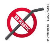 vector icon prohibitive sign of ... | Shutterstock .eps vector #1102076567