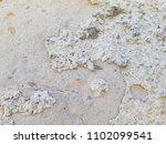 freshly plastered exposed wall... | Shutterstock . vector #1102099541