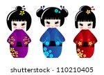 cute kokeshi dolls | Shutterstock .eps vector #110210405