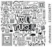do it yourself. creativity... | Shutterstock .eps vector #1102106879