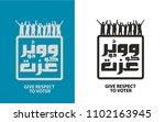 give respect to voter written... | Shutterstock .eps vector #1102163945
