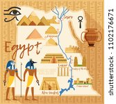 Stylized Map Of Egypt With...