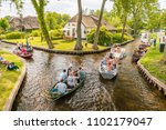 giethoorn netherlands may 2018  ... | Shutterstock . vector #1102179047