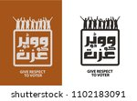 give respect to voter written... | Shutterstock .eps vector #1102183091