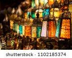 ramadan lanterns  shopt in khan ...   Shutterstock . vector #1102185374