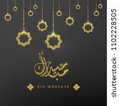 eid mubarak greeting card . the ... | Shutterstock .eps vector #1102228505