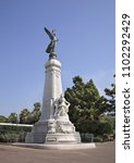 Small photo of NICE. FRANCE. 09 APRIL 2011 : Monument du Centenaire (Monument of accession of Nice to France) in Nice. France