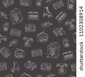 vector retro seamless pattern... | Shutterstock .eps vector #1102308914