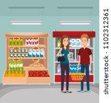 supermarket shelvings with... | Shutterstock .eps vector #1102312361