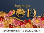 happy chinese new year 2019... | Shutterstock .eps vector #1102327874