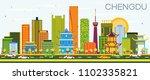 chengdu china skyline with... | Shutterstock .eps vector #1102335821