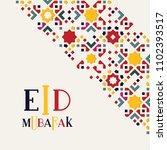 eid mubarak islamic greeting... | Shutterstock .eps vector #1102393517