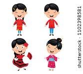 vector illustration of world... | Shutterstock .eps vector #1102398581