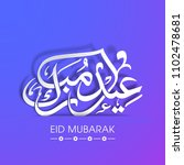 eid mubarak greeting card with... | Shutterstock .eps vector #1102478681