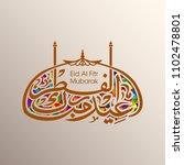 eid al fitr mubarak greeting... | Shutterstock .eps vector #1102478801