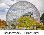 montreal canada oct. 3  the... | Shutterstock . vector #110248091