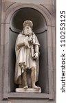 Постер, плакат: A statue of Leonardo