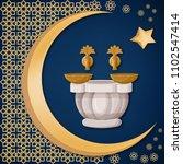 turkish bath  hamam with copper ... | Shutterstock .eps vector #1102547414