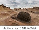 taiwan yehliu geopark   exotic... | Shutterstock . vector #1102560524