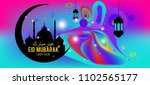 eid mubarak greeting card... | Shutterstock .eps vector #1102565177