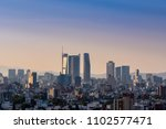 mexico city  mexico   circa may ... | Shutterstock . vector #1102577471