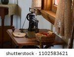 Vintage Sewing Machine Display...