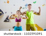 young cheerful female and male...   Shutterstock . vector #1102591091
