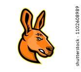 mascot icon illustration of... | Shutterstock .eps vector #1102608989