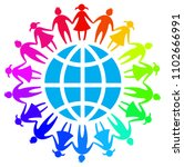 world friendship day sign... | Shutterstock .eps vector #1102666991