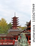 Itsukushima Shrine And Five...