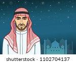 arab night.  animation portrait ... | Shutterstock .eps vector #1102704137