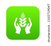 crop protection icon green...   Shutterstock .eps vector #1102719047