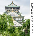 osaka castle in the middle of... | Shutterstock . vector #1102736471