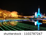 nabananosato winter illumination | Shutterstock . vector #1102787267