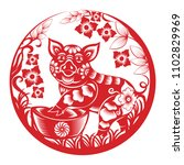 round design with chinese... | Shutterstock .eps vector #1102829969