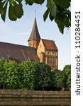 Kant's cathedral in Kaliningrad - stock photo