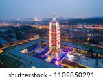 newly rebuilt ancient world... | Shutterstock . vector #1102850291