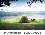 camping tent with lake... | Shutterstock . vector #1102869071