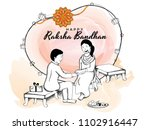 rakhi  indian brother and... | Shutterstock .eps vector #1102916447