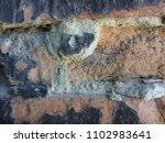 brick texture with scratches... | Shutterstock . vector #1102983641