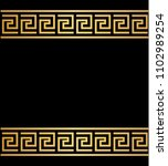 greek style ornamental... | Shutterstock .eps vector #1102989254
