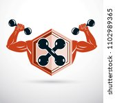 vector illustration of strong... | Shutterstock .eps vector #1102989365