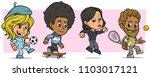 cartoon funny boy and girl... | Shutterstock .eps vector #1103017121