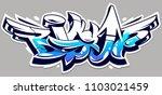 big up blue color vector...   Shutterstock .eps vector #1103021459